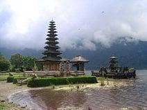 Bedugul 224 Bali Photo De Voyage